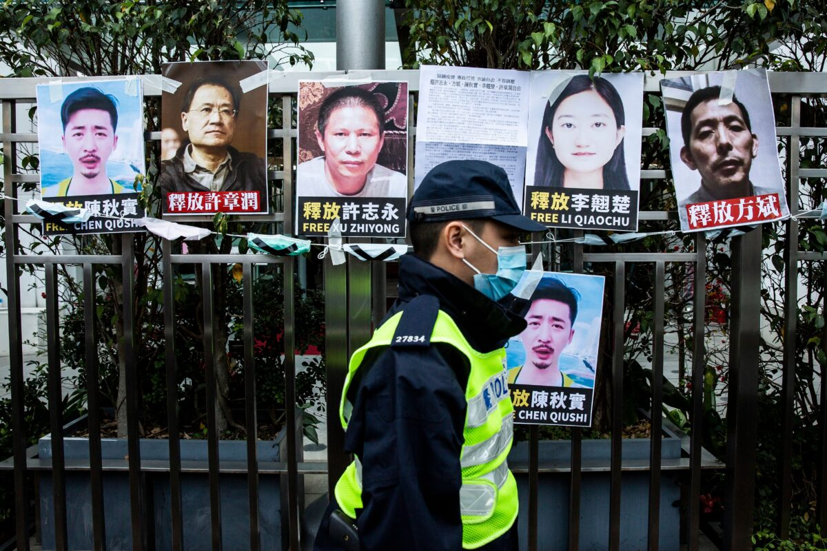 Chinese Dissident Xu Zhiyong to Be Honored by PEN America