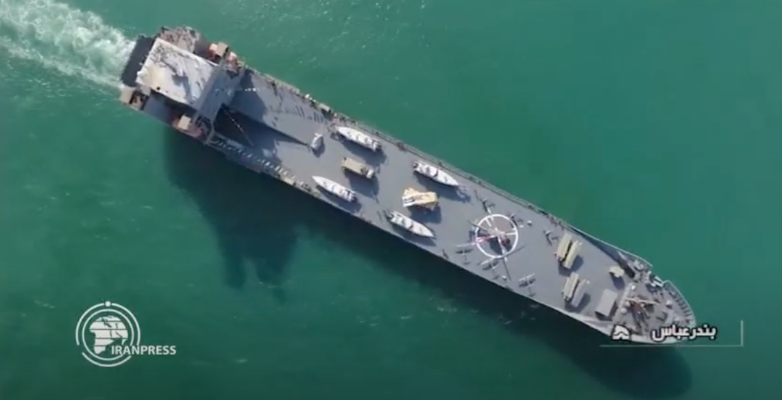 Iran Unveils Unorthodox 'Aircraft Carrier Warship' To Challenge US In Indian Ocean