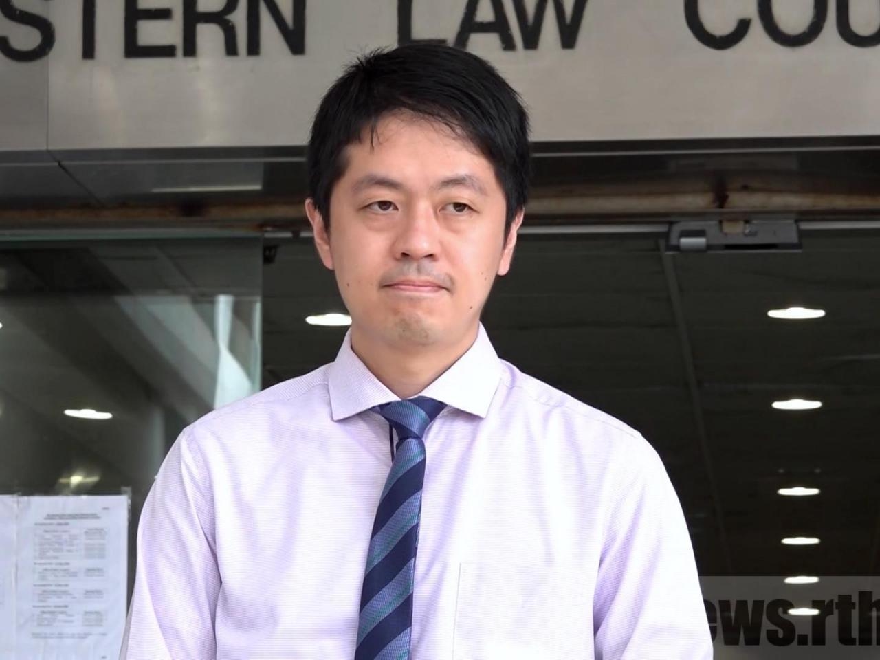 HSBC Slides Amid Outrage Bank Froze Accounts Of Exiled Hong Kong Legislator